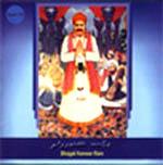 Bhagat Kanwar Ram Album