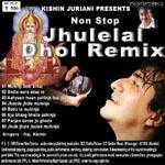 Jhulelal Dhol Remix
