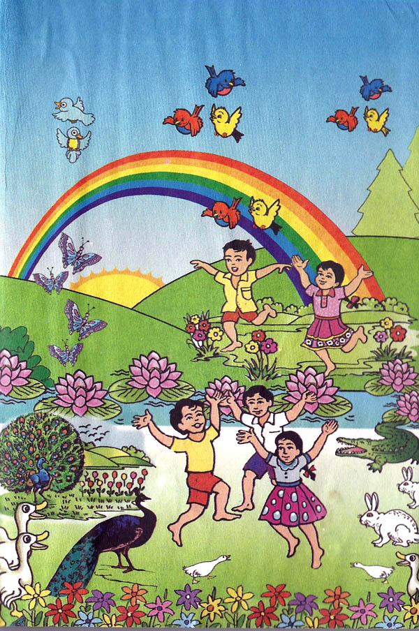 e balbharti book