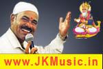 Jethalal Kanayalal Music Party, Gurmukh Chughria