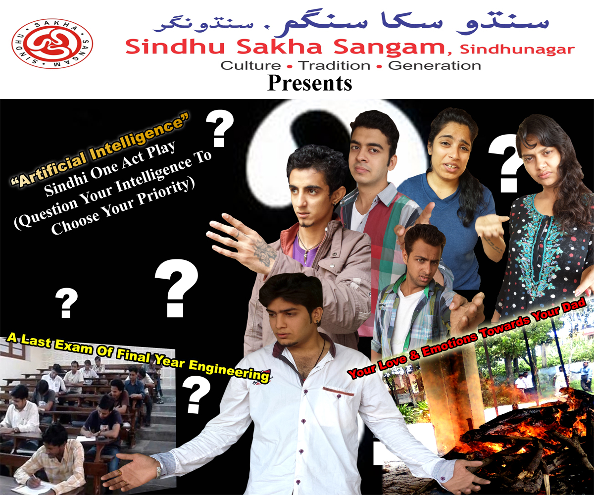 Sindhu Sakha Sangam is proud to present