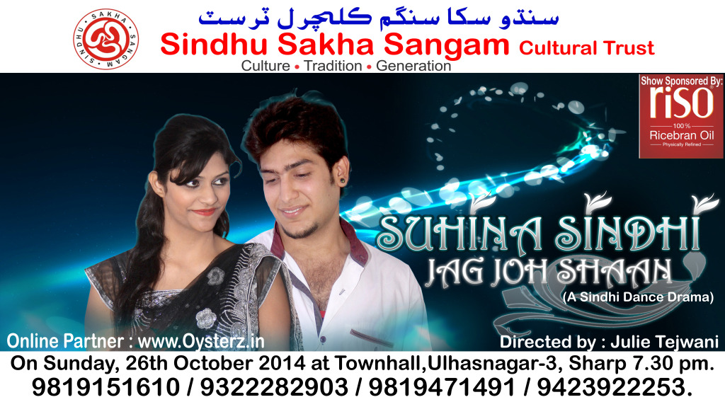 First Time Ever in the history of sindhi theatre  Live n Shot Nirtyanatika SUHINA SINDHI JAG JO SHAAN (sindhi dance drama).On 26th Oct 14,Town Hall,unr-3 at 7.30 p.m.